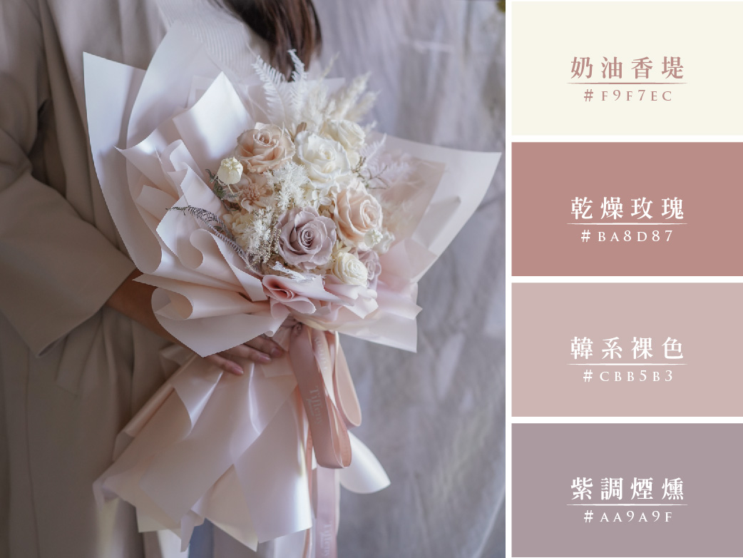 Tiffeny Flower-台中花店-花店