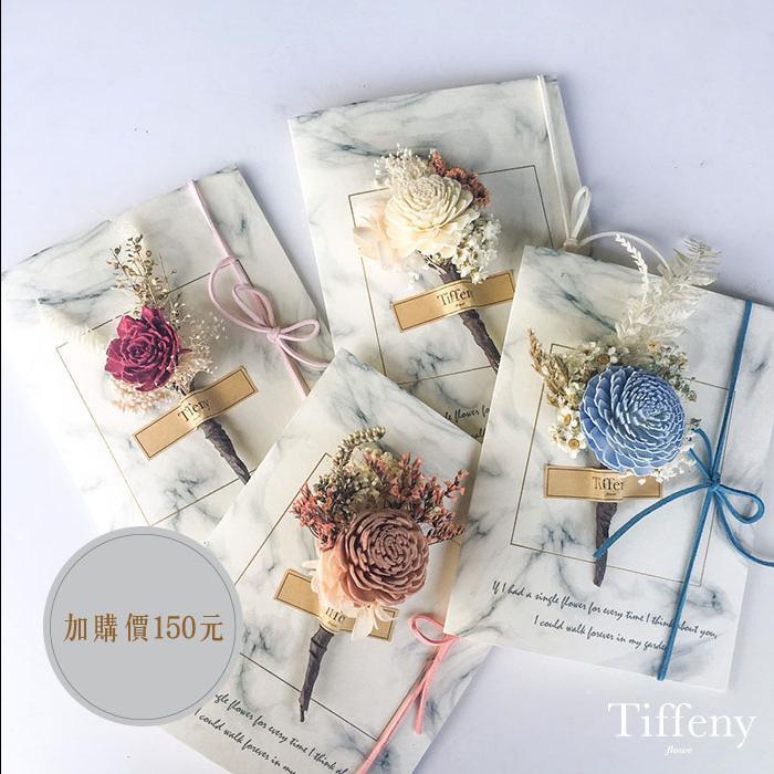 情人節限定 ・ 韓式小姊姊的花束 3