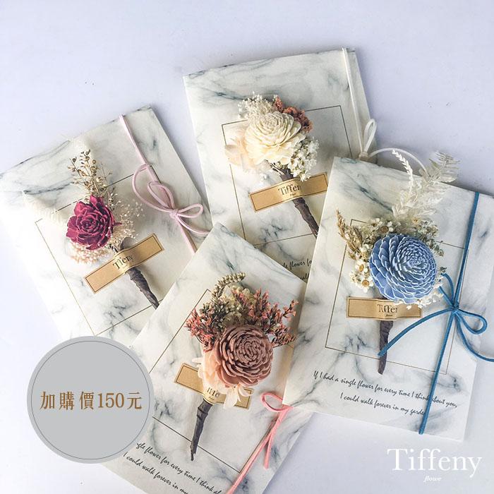 優雅・韓式乾燥永生花「藍紫」 3